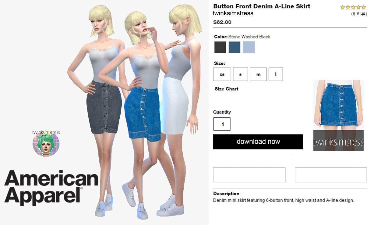 My Sims 4 Blog: American Apparel Denim Skirt by Twinksimstress
