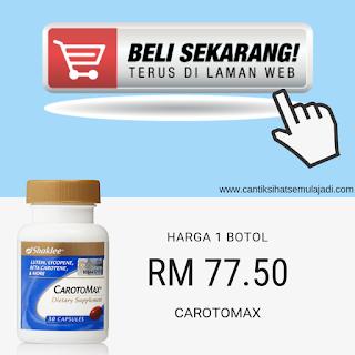 Beli Carotomax Shaklee online