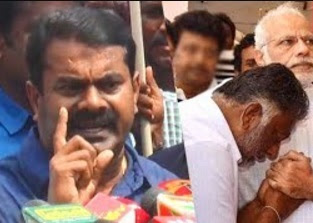 Seeman Angry Speech against OPS & Modi