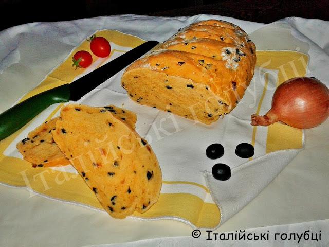 італійський хліб з оливками