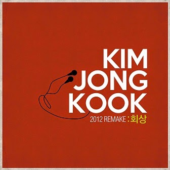 Kim Jong Kook Ft Sangchu of Mighty Mouth White Love Romaji Lyrics