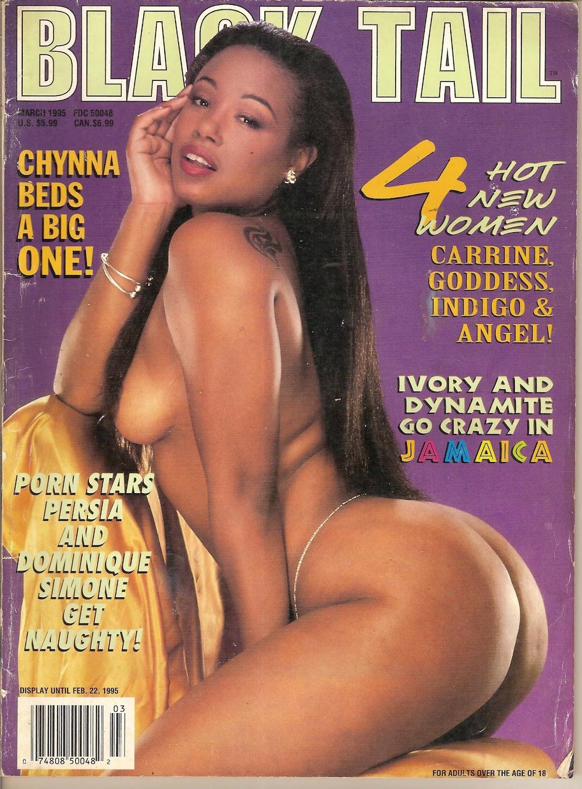 Black magazine porn