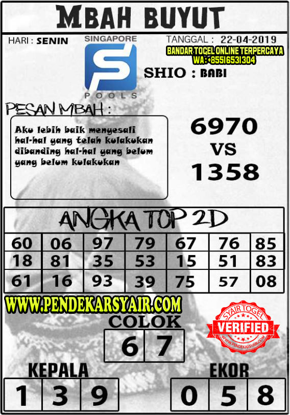 Syair Togel Singapore Hari Ini 22 April 2019