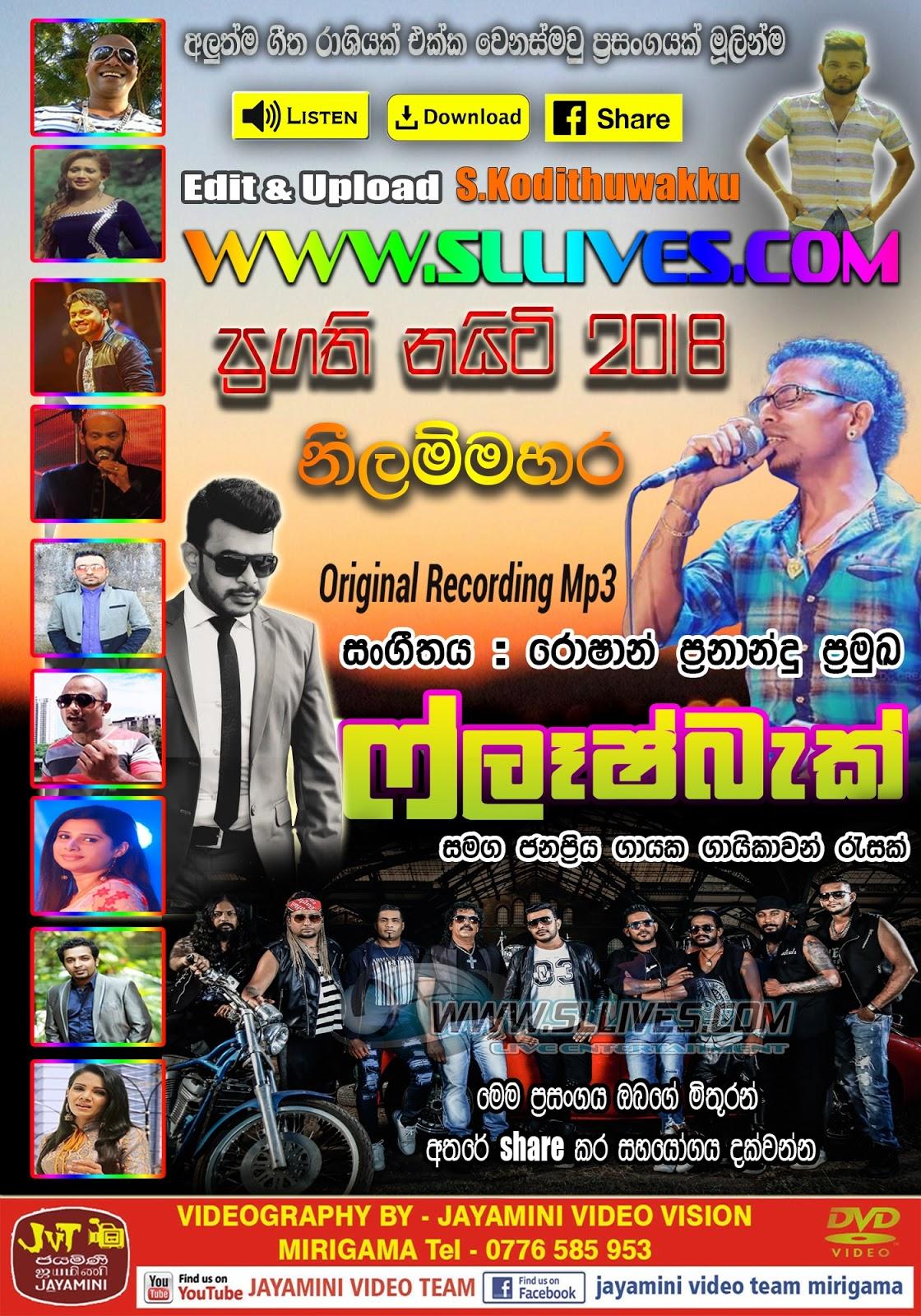 Flash Back Live In Neelammahara 2018 Www Sllives Com