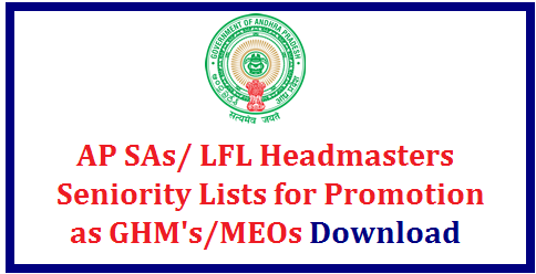 AP SA/School Assistants LFL Headmasters Seniority Lists for Promotion as GHM and MEOs Andhra Pradesh School Education Department Promotions Seniority Lists of School Assistants English Telugu Hindi Mathematics Arts Seniority Lists to get promotion as Gazitted Headmasters GHMs and Mandal Educational Officers MEOs Zone wise Download Hare Zilla Parishad/ Mandala Parishad Govt Clubbed Seniority Lists of Zone I Download Here ap-sa-school-assistants-lfl-headmasters-seniority-lists-promotions-GHM-MEOs-downloadSchool Education Dept of Andhra Pradesh is getting ready to give promotions to Teachers as Educational Service Rules Educational Subordinate Service Rules orders issued. Already officials issued a proforma to collect individual Educational Qualifications of Teachers working through out the state. Teachers Headmasters MEOs have to fill the Proforma and Submit at DEO Office to includue their Educatiuonal Qualifications for Eligible promotions Click here to Download SAs Certificatoin orders of Zone II Click here to Download Proforma Click here to Download Tentative Seniority List of SA/LFL Headmasters of Zone I Click here to Download Tentative Seniority List of SA/LFL Headmasters of Zone II/2017/09/ap-sa-school-assistants-lfl-headmasters-seniority-lists-promotions-GHM-MEOs-download.html