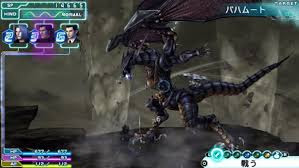 download crisis core iso