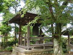 最明寺鐘楼