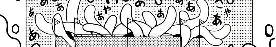 อ่านการ์ตูน Wakamono no Kuro Mahou Hanare ga Shinkoku desu ga, Shuushoku shite Mitara Taiguu Iishi, Shachou mo Tsukaima mo Kawaikute Saikou desu! ตอนที่ 2 หน้าที่ 292