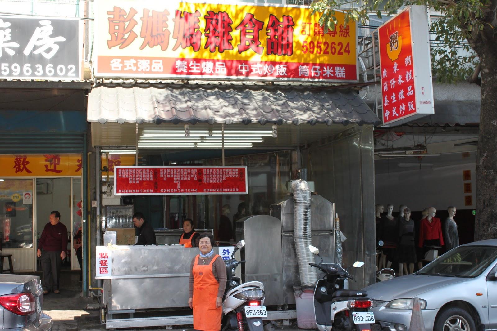 新竹縣竹東鎮火車站形象商圈: 吃在竹東