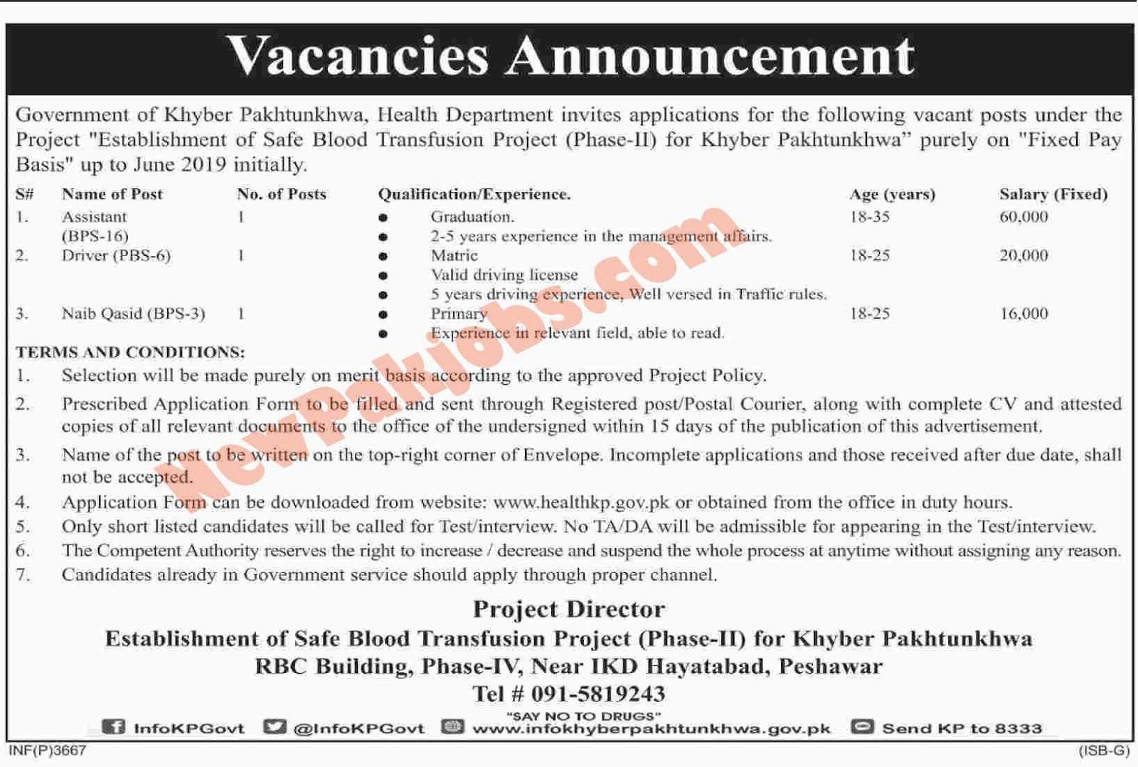 Health Department Govt of KPK Latest Jobs September 2018