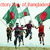 December 16th Victory Day Bangladesh