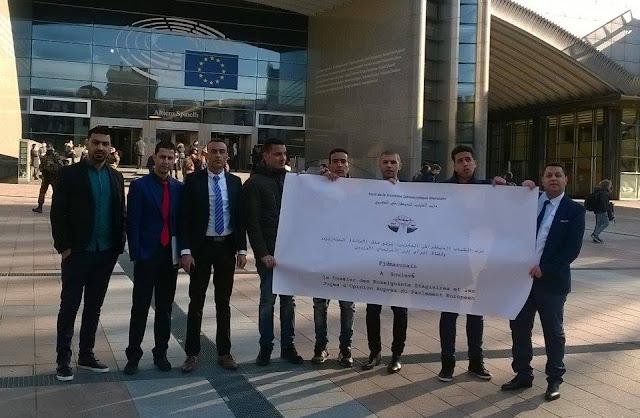 من امام البرلمان الاوروبي ببروكسيل  حزب الشباب الديموقراطي المغربي  يتضامن من الاساتدة المتدربين ويرفع ملفهم للبرلمانيين من البرلمان الاوروبي