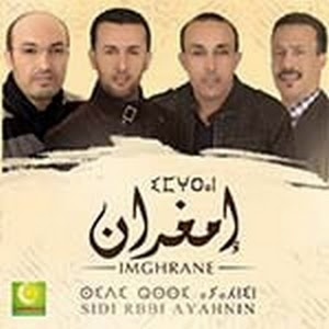 Imghrane-Sidi Rbbi Ayahnin 2015