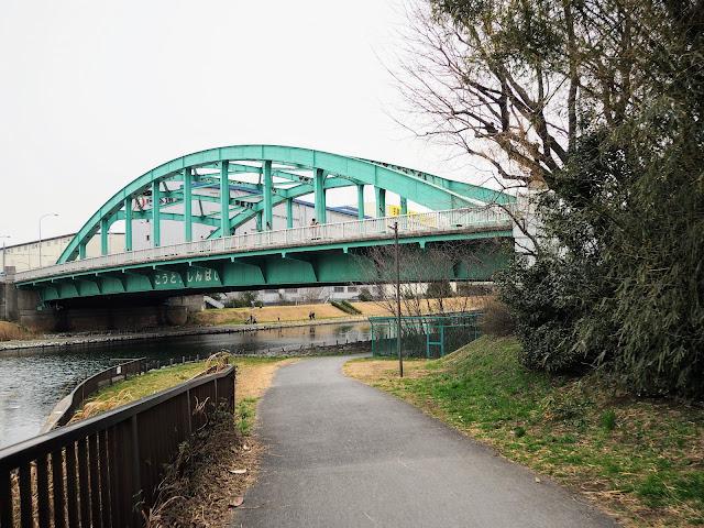 旧中川水辺公園 江東新橋