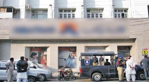 DPO Sargodha directed bank managers to strengthen their security - سرگودھا: بینک منیجرز کو سیکیورٹی بہتر بنانے اور اے ٹی ایم مشین فراڈمتعلق موثر اقدامات کرنے کی ہدایات جاری