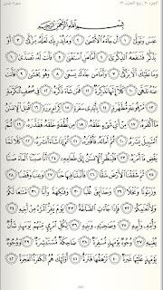 Kisah, Kisah nabi adam, kisah malam pertama, kisah 25 nabi dan rasul, kisah nabi yusuf, kisah nabi muhammad, kisah inspiratif