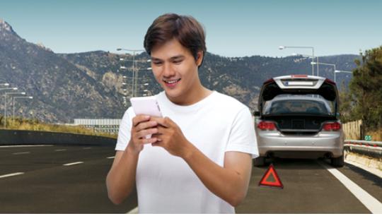 Cara Lengkap Daftar paket darurat Telkomsel