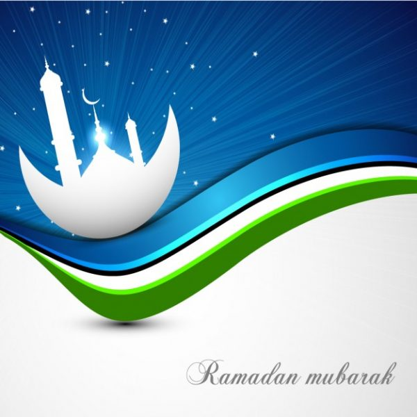 Ramadan Mubarak Greetings 7