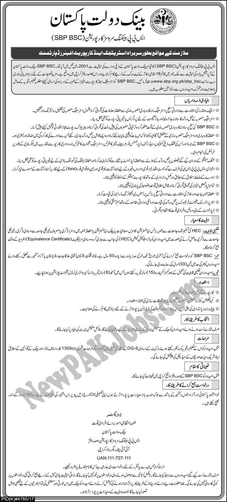 Jobs in State Bank of Pakistan SBP June 2018