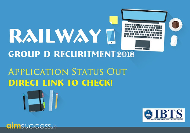 Railway Group D Application Status Out – Direct Link to Check!