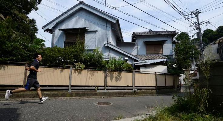Rumah kosong percuma di Jepun
