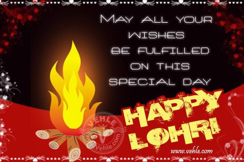 Lohri Greetings 2017