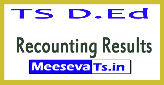 TS D.Ed 2nd Year Recounting Results 2017