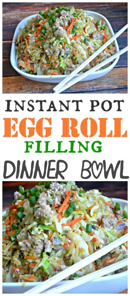 Egg Roll Filling Dinner Bowl