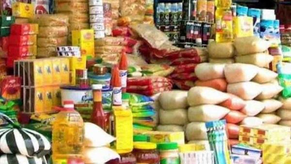 أسعار السلع الغذائية اليوم الأحد 22-7-2018