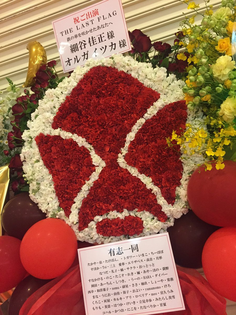 Homenagem para Gundam Iron Blooded Oprhans