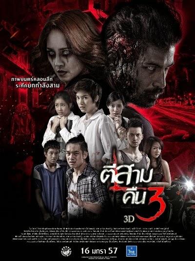 3 Giờ Sáng Phần 2 – 3 A.M. 3D Part 2 (2014)