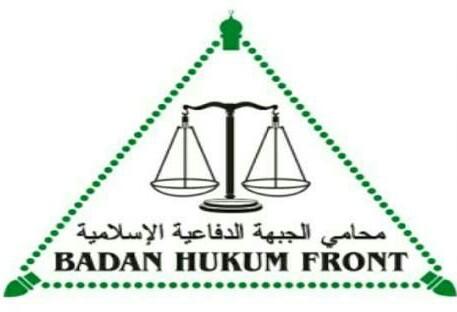 Bantuan Hukum Fpi Ajukan Prapradilan Atas Ditangkapnya Ustadz Sulis
