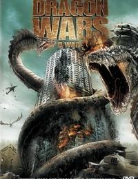Dragon Wars: D-War | Bmovies