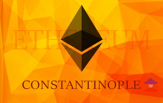 Ethereum (ETH) Constantinople is a system-wide upgrade which was planned to be implemented on January 17, 2019. But the plan was postponed until end of February.
