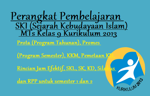 Download Administrasi Guru SKI kurikulum 2013