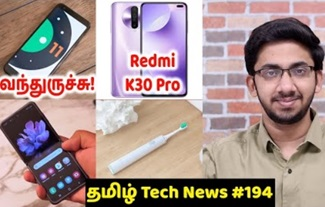 Xiaomi Sim Patent, Samsung Issue, Xiaomi Toothbrush