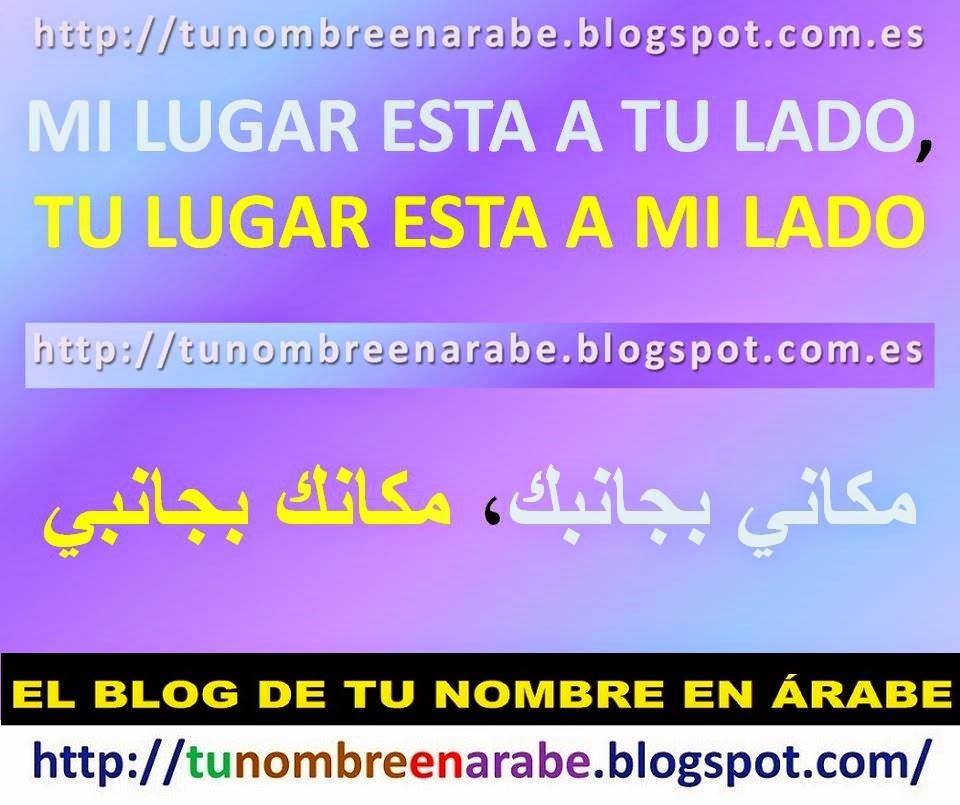 Frases De Amor En Frances Traducidas Al Espanol