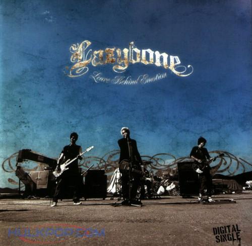 Lazybone – Leave Behind Emotion – EP
