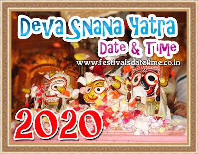 2020 Snana Yatra Date & Time, Deva Snana Yatra of Lord Jagannath 2020