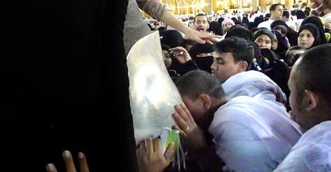 Hajar Aswad, Magnet Pusaran Tawaf di Baitullah