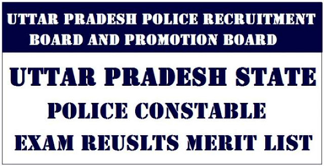 UP Police Constable Results 2018 Merit List Cut Off Marks
