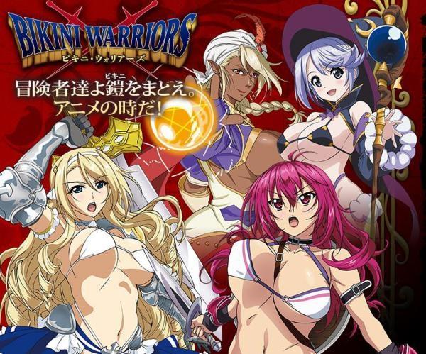 Bikini Warriors 12/12 จบ ซับไทย