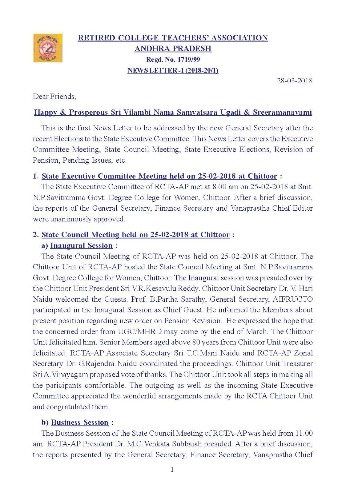 Retired college teachers association ap general secretary news general secretary news letter 1 2018 20 thecheapjerseys Images