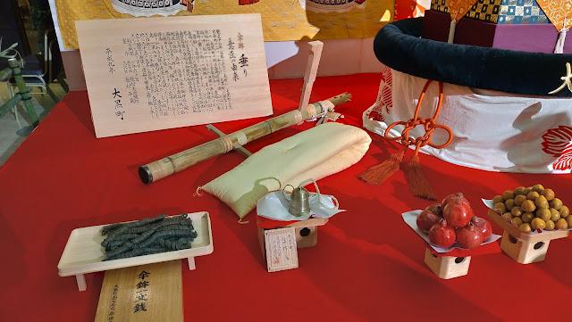 大黒町 傘鉾・唐人船(とうじんぶね)