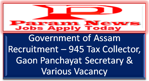 government-of-assam-recruitment-945-tc-posts-paramnews