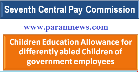 7th-cpc-CEA-for-differently-abled-children-paramnews