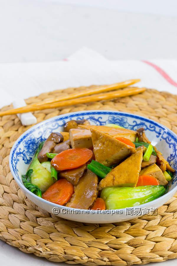 Braised Tofu01