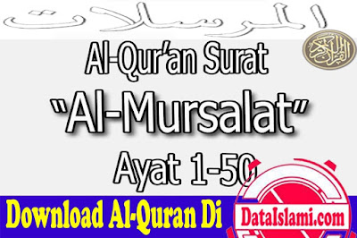 Download Surat Al Mursalat Mp3 Full Suara Merdu