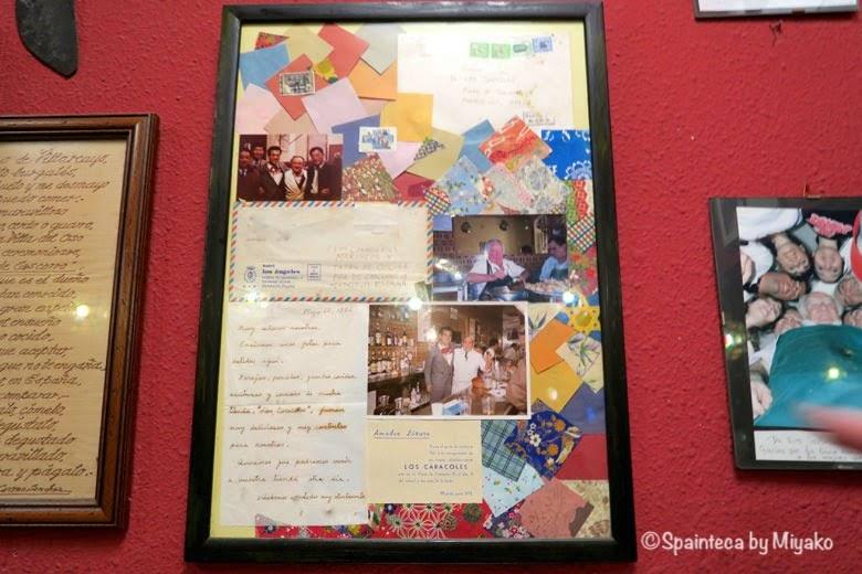 CASA AMADEO LOS CARACOLES マドリードの珍味カタツムリ店の壁の額飾り