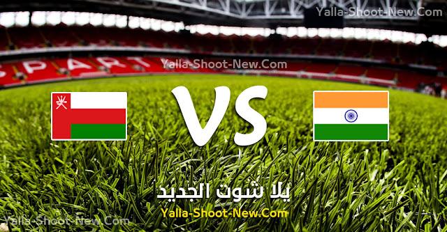 نتيجة بحث الصور عن مباراة عمان والهند مباشر